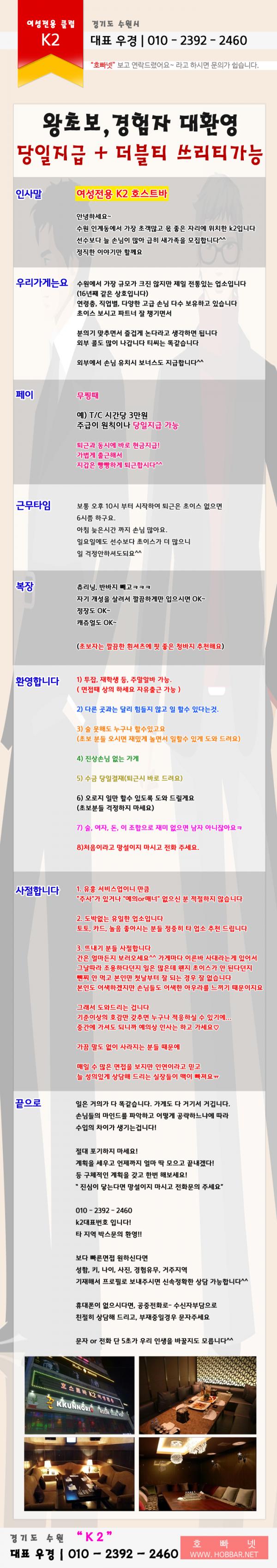 수원k2 수정.png