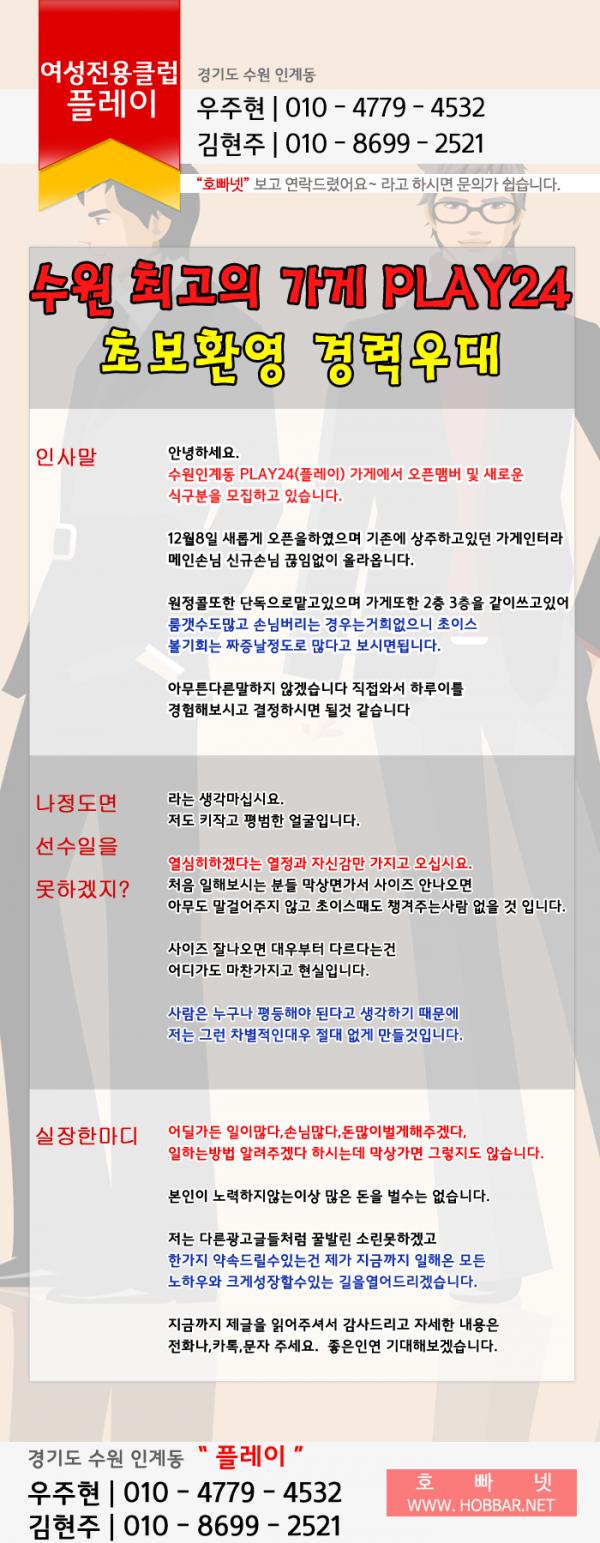 수원 액션.png