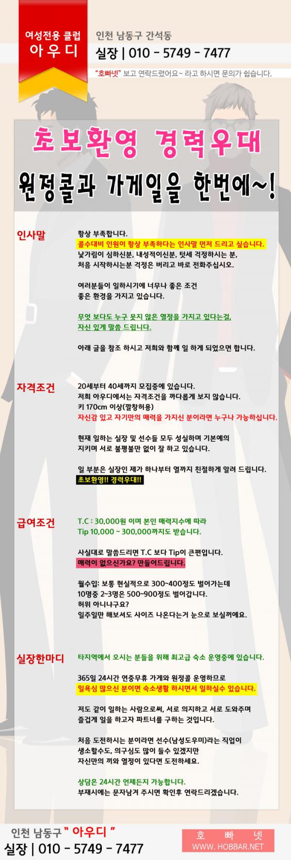 인천 아우디.png