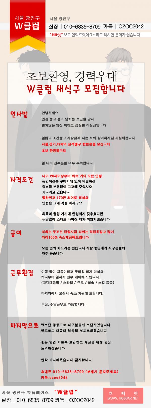 광진구 W클럽.png