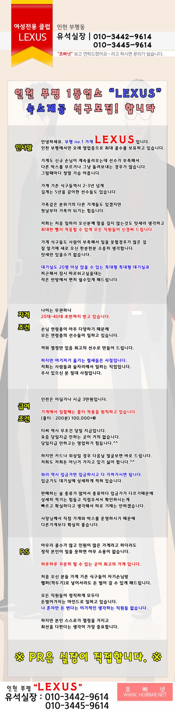 인천남보도 여성시대.png