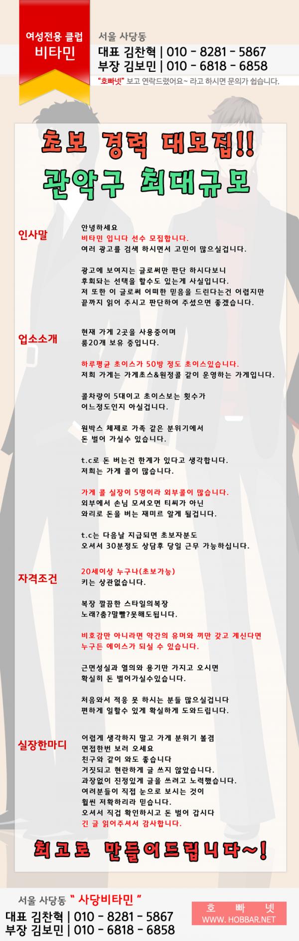 비타민 김찬혁.png