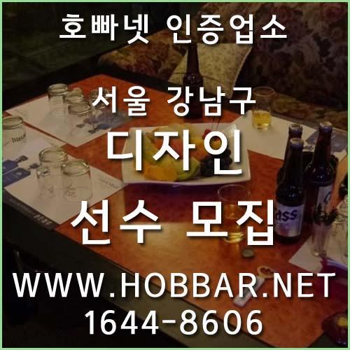 강남호빠 홍보사진