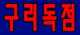 02b8192bd74a52c05802a56e117e6a9d_1584887829_3015.jpg
