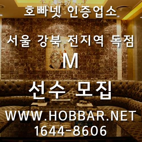 강북여성전용노래방 홍보사진