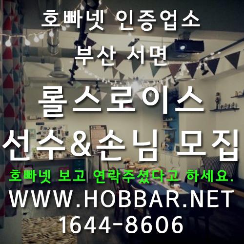 부산남보도 선수모집